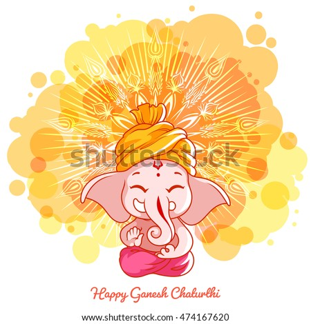 greeting card for ganesh