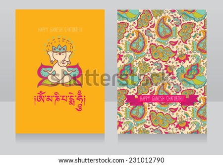 Greeting card for ganesh chaturthi beautiful paisley design vector illustration
