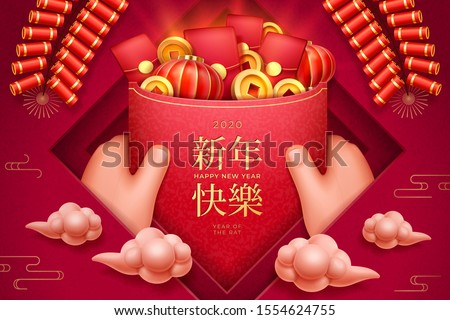 Greeting card for 2020 happy chinese new year, poster for rat or mouse zodiac holiday. Spring festive papercut with hands and envelope, kite with fireworks, lantern and cloud. Asia and china festival