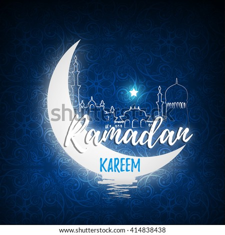 Greeting card for Islamic holy month of prayers, Ramadan Kareem celebrations