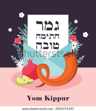 greeting card for Yom Kippur and Jewish New Year, rosh hashanah, with traditional icons. traditional greeting in Hebrew, may you be sealed in the book of life in Hebrew Foto stock ©
