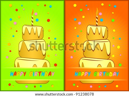 Greeting card happy birthday. Two variants of different colour. One variant a green, second variant orange.