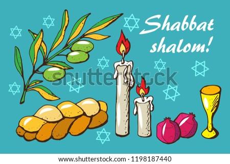 Shabbat greeting cards vectors download free vector art stock greeting card jewish holiday shabbat shalom candles kiddush cup and challah stars vector m4hsunfo