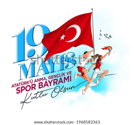 Greeting card of Turkish Youth and Sports Day. (Translate: Happy 19 May Commemoration of Ataturk, Youth and Sports Day)