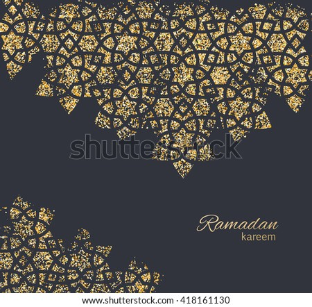 Greeting card or Invitation templates with Arabian ornaments for Festive Events of Muslim Community. Vector background