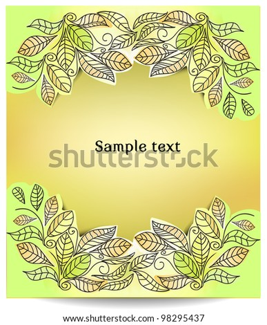 greeting card, vector illustration - stock vector