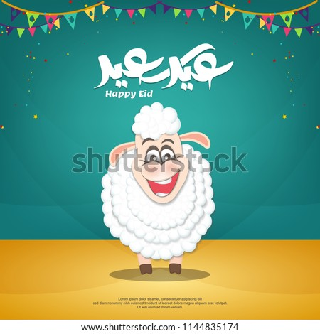 greeting card white sheep vector for muslim holiday Eid al-Adha. with arabic calligraphy eid mubarak or happy eid- flyer, poster for social media, on colorful background