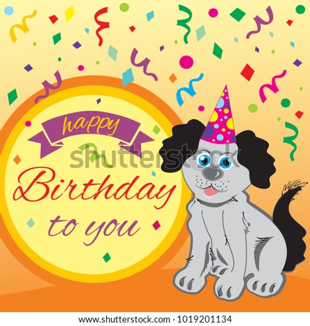 Greeting card with a birthday dog #1019201134