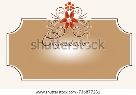 greeting card with a pattern of