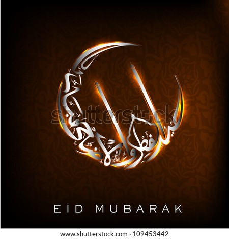 Greeting card with Arabic Islamic calligraphy of text Eid Mubarak in shiny silver color. EPS 10.