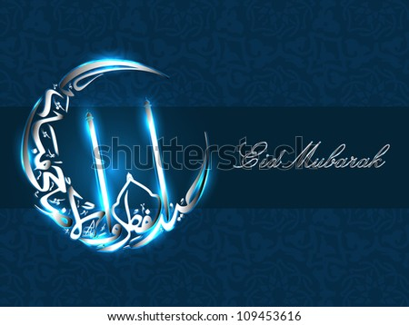 Greeting card with Arabic Islamic calligraphy of text Eid Mubarak in shiny silver color on blue background. EPS 10. - stock vector