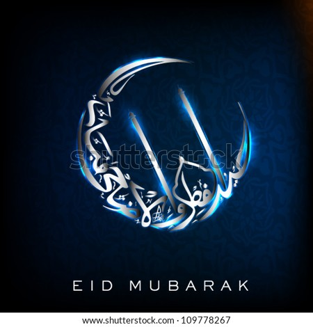 Greeting card with Arabic Islamic calligraphy of text Eid Mubarak in shiny silver color on blue background. EPS 10.