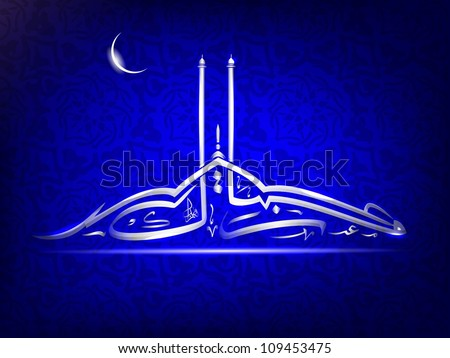 Greeting card with Arabic Islamic calligraphy of text Eid Mubarak with moon  in shiny silver color on creative blue background. EPS 10.