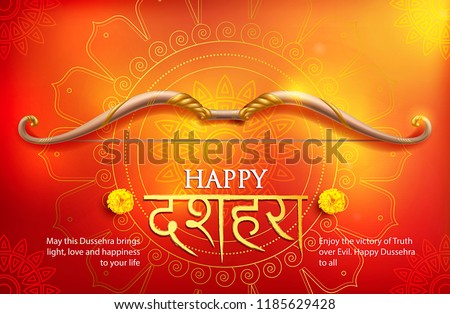 Greeting card with bow for Navratri festival with hindi text meaning Dussehra (Hindu holiday Vijayadashami). Vector illustration.