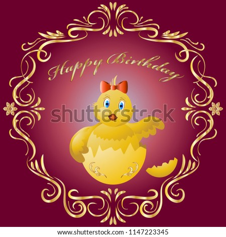 Greeting card with chicken and ornament. Happy Birthday! Vector illustration. Template for greeting cards #1147223345