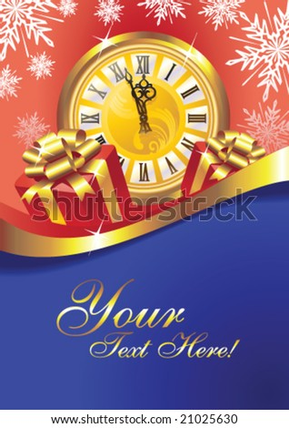 Greeting card with clock, gifts and copy space, vector illustration