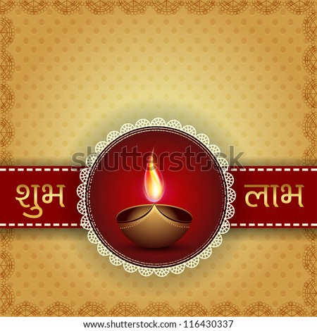 Greeting card with diya for Diwali festival in India EPS 10.