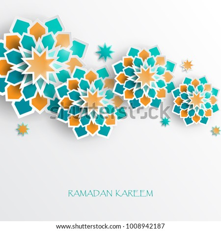 Greeting card with intricate Arabic paper graphic of Islamic geometric art. Ramadan Kareem is the name of the glorious month of Ramadan. Muslim community festival #1008942187