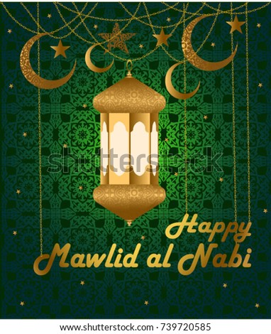 Iconswebsite icons website search over 28444869 icons icon greeting card with islam ramadan the birthday of the prophet muhammad mawlid al m4hsunfo