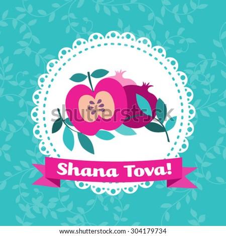 greeting card with jewish...