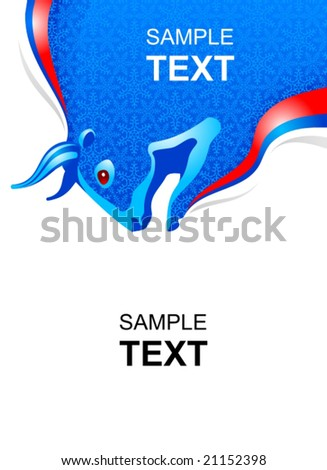 Greeting card with Ox and Russian flag 7