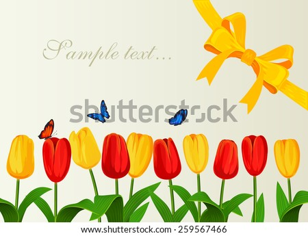 greeting card with spring