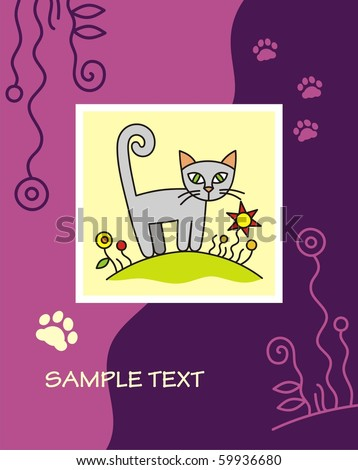Greeting card with the image of a kitten in purple - stock vector