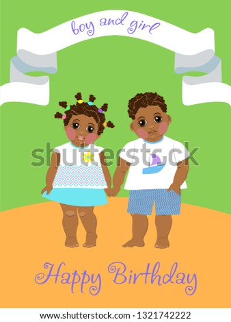 greeting card with the image of cute kids, girl and boy, brother and sister, can be used to decorate children's clothing and products and for other design
