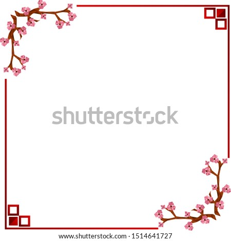 Greeting cards and invitations with spring sakura elements and sakura vector images