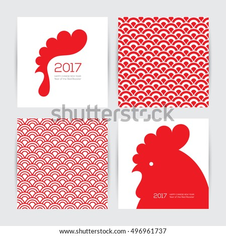 Design set for new year 2017
