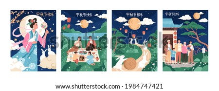 Greeting cards for Chinese Lantern night celebration in Asia. Families with children, moon goddess and bunnies with mooncakes. Colored flat vector illustration. Translation Happy Mid-Autumn Festival