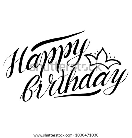 Greeting Happy birthday card vector lettering illustration