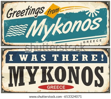 Greetings from Mykonos Greece retro signs design. Travel and vacation metal souvenir template. Vector illustration.