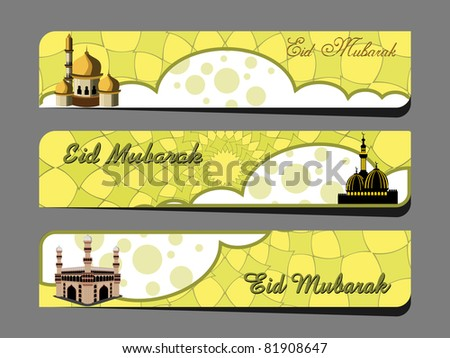 grey background with set of three eid mubarak headers