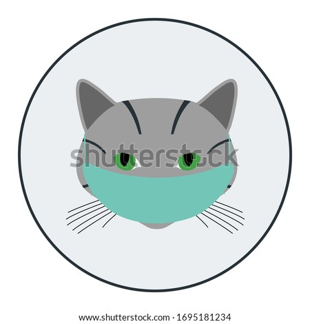 grey cats avatar with green