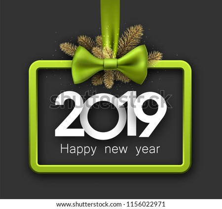 grey shiny 2019 happy new year background with green 3d frame and satin ribbon with beautiful