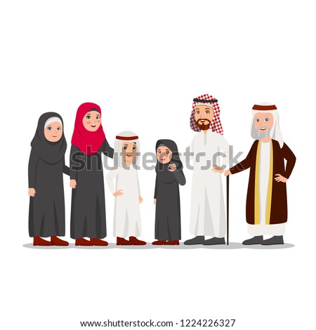 Group of Arabian Family Child, Parents and Grandparents Vector Cartoon Illustration