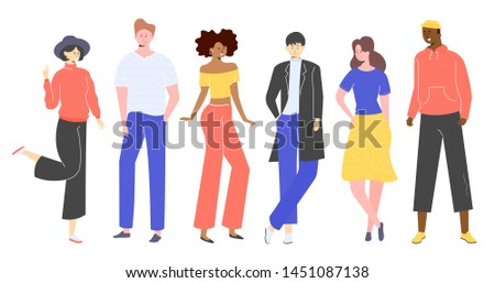 Group of diverse and many racial people, Men and girls in different poses, Asian European African American, social diversity concept, vector flat