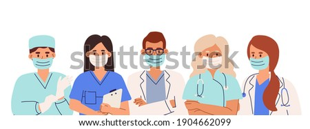 Group of doctors and nurses in coats and face masks standing together. Banner with team of medical staff or hospital workers in medic uniform. Flat vector illustration isolated on white background