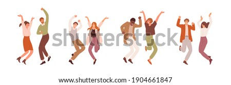 Group of happy laughing people jumping up and celebrating victory. Couples of energetic and cheerful men and women having fun and dancing. Colored flat vector illustration isolated on white background