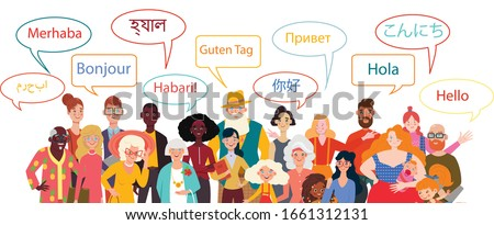 Group of native speakers say - Hello in different languages.  Diverse cultures, international communication concept, club of foreign languages, language learning camp, summer language program.