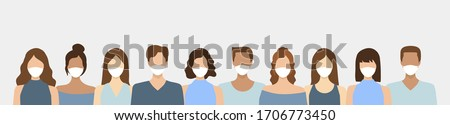 Group of People in white medical face mask to prevent disease, flu, air pollution, contaminated air, world pollution. Concept of coronavirus quarantine vector illustration. Covid-19 Prevention vector.