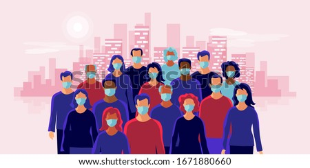 Group of people wearing protection medical face mask to protect and prevent virus, disease, flu, air pollution, contamination, corona. Many ages old man woman in the city skyline. Vector illustration.