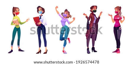 Group of women in face masks. Female characters different professions. Vector cartoon set of girls in office suit, seller uniform, professional worker, happy lady and woman with popcorn