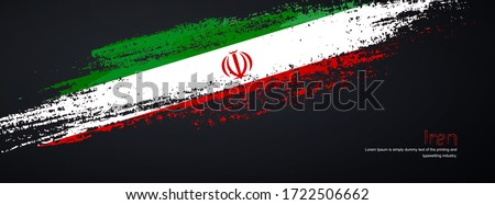 grunge brush of iran flag on