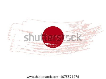 Grunge brush stroke with Japan national flag. Watercolor painting flag of Japan. Symbol, poster, banne of the national flag. Style watercolor drawing. Vector Isolated on white background.