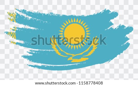 Grunge brush stroke with KAZAKHSTAN national flag. Watercolor painting flag,poster, banner of the national flag. Style watercolor drawing. Vector isolated on transparent background.