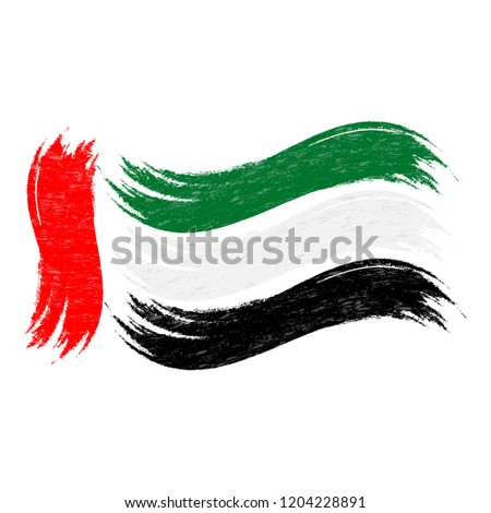 Grunge Brush Stroke With National Flag Of United Arab Emirates Isolated On A White Background. Vector Illustration. Flag In Grungy Style. Use For Brochures, Printed Materials, Logos, Independence Day