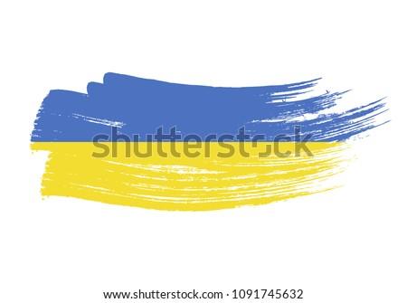 Grunge brush stroke with Ukraine national flag. Watercolor painting flag of Ukraine. Symbol, poster, banne of the national flag. Style watercolor drawing. Vector Isolated on white background.