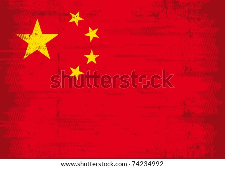 grunge chinese flag a chinese
